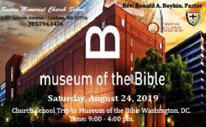 Church School - Museum of the Bible