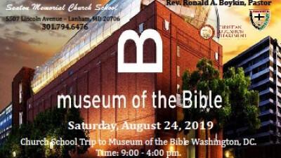 Church School - Museum of the Bible